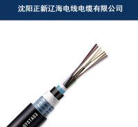 交联电缆 沈阳铜芯交联电缆销售 欢迎询价
