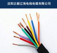 长春矿用通信电缆 阻燃电缆 耐高温阻燃电缆 欢迎询价