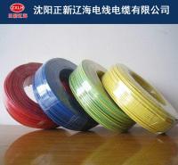 沈阳电线电缆 低烟无卤阻燃耐火电缆 电力电缆厂家