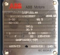 ABB电机 ABB变频电机 5.5KW物美价廉