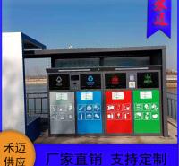智能感应垃圾桶 红外线感应垃圾桶 自动垃圾桶