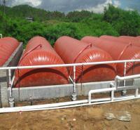 正茂 软体沼气发酵池 软体沼气池 养殖场 家用 沼气池