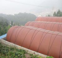 厂家指导 软体沼气池 正茂 可折叠沼气池 重复用沼气池