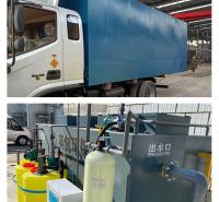 南京家畜屠宰废水处理设备厂家