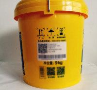 太阳能防冻液地暖防冻液厂家苏州地暖防冻液供应汽车防冻液