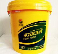 空调防冻液地暖防冻液厂家苏州地暖防冻液供应汽车防冻液
