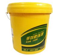 地暖防冻液空调防冻液厂家苏州地暖防冻液供应汽车防冻液