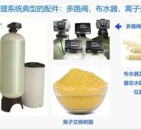 甘肃软化水设备 锅炉水处理设备 西安软水处理设备定制