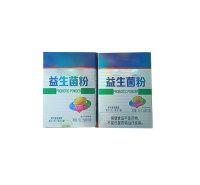 益生菌批发价格 定制益生菌厂家 保护肠胃益生菌