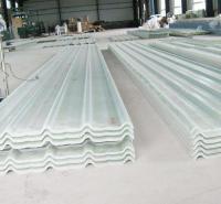 玻璃钢瓦厂房  供应FRP防腐瓦 防腐玻璃钢瓦