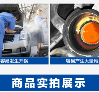 上海太阳能防冻液空调防冻液厂家苏州地暖防冻液供应汽车防冻液