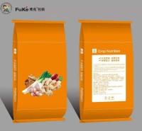弗克帝果  三纸一膜包装袋报价  免费设计