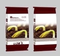 弗克帝果  包装袋价格  印刷—logo