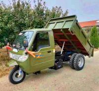 供应自卸电动柴油农用三轮车 矿用运输拉货车 工地工程三轮车