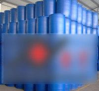 江苏汽车防冻液太阳能防冻液厂家苏州地暖防冻液供应空调防冻液