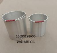 防爆铝油桶-铝水桶-铝带盖桶5升10升15升20升防爆工具厂家