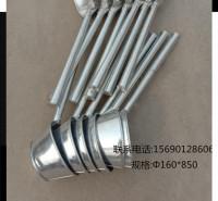 防爆铝勺-铜勺-防爆铝舀子-铜舀子-锃盛可定制加工