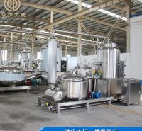 真空低温油炸机供应 批发 品质保证 果蔬脱水设备