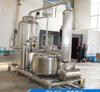 真空低温油炸机供应 批发 品质保证 提供