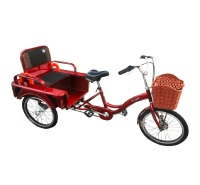 HDLX-01款休闲三轮车 老年代步车报价 欢迎询价