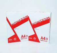 鸿图A4复印纸纯木浆70克5包整箱出售