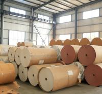 双胶淋膜纸 淋膜纸供货商 大量供应