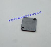 V600-D23P66N原装OMRON欧姆龙RFID电子标签