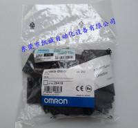 V680S-HMD66-ETN原装OMRON欧姆龙RFID读写器
