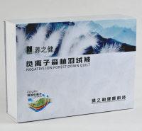 高档纸盒定制 服饰产品包装盒定制 UV效果 白卡纸内架