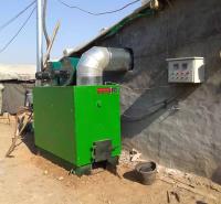 燃煤热风炉 小型燃煤热风炉 支持定制货源足