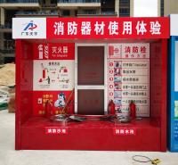 建筑工程vr安全体验 消防安全用火体验馆