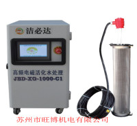 厂家直售水塔冷却塔电解除垢仪 工业电解循环水网状除垢吸垢机