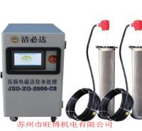 中央空调除垢冷却塔循环水在线吸垢除垢仪器 高频电解水除垢机