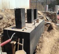 自动运行屠宰污水处理设备  越洋杀鸡废水处理设备  一体化屠宰废水处理设备