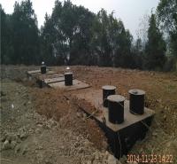 越洋杀鸡污水处理设备 家禽养殖屠宰废水处理设备  环保设备厂家