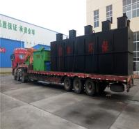 鸡鸭鹅屠宰污水处理设备制造商  屠宰污水处理设备出售  越洋环保欢迎来电