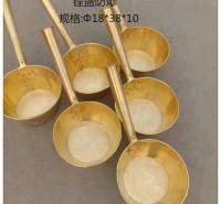 锃盛铜舀子黄铜瓢160mm防爆水舀子200mm纯铜舀子