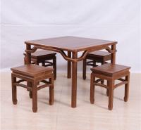 小方桌钩脚方凳五件套