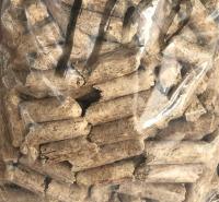 厂家供应工业锅炉生物质颗粒   生物质颗粒燃料  燃烧充分热值高