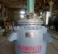不锈钢搪瓷反应釜 电加热搪瓷反应釜 碳钢反应釜 蒸汽加热反应釜厂家