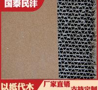 山东纸箱厂  高强度重型纸箱  纸板生产厂家
