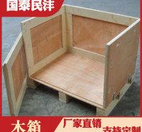 泰安木箱厂 框架木箱  出口木箱 精工制作 上门安装