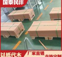 工业纸箱批发  超大纸箱  抗压重型纸箱定制