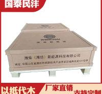 蜂窝纸板厂家 包装直销  5层重型纸箱  量大优惠