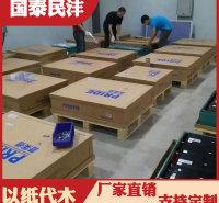 重型纸箱批发定制  精密仪器专用包装 物流免熏蒸