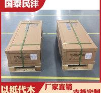 山东纸箱厂 加强纸护角  三层蜂窝纸箱