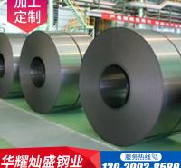 厂家直供  冷轧不锈钢卷  316L不锈钢卷板 不锈钢卷批发 华耀灿盛厂家现货供应