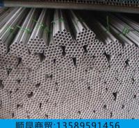 顺昆销售生产pvc排水管 淄博白色排水排污管 大口径塑料排水管