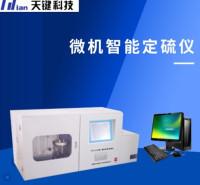 快速微机定硫仪  微机自动测硫仪   触摸屏测硫仪