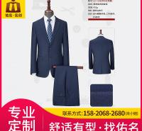 禅城西服 办公室定制礼服 男士秋冬西装 佑名服饰 现货直销